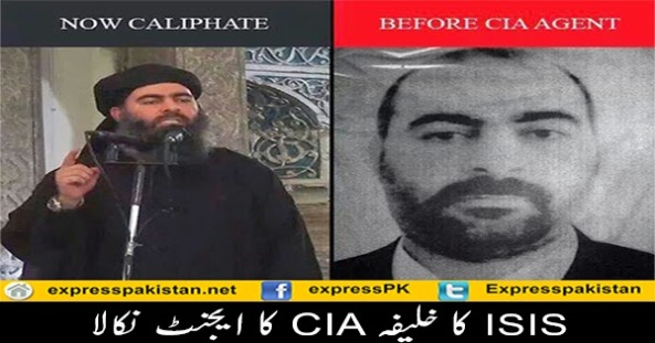 isis is cia agent1